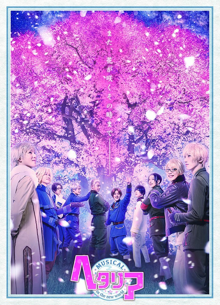 Hetalia ~in the new world~